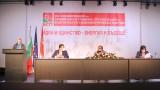 И БСП - София поиска оставката на Иван Гешев