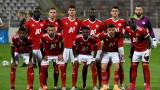 11 причини ЦСКА да победи Базел насред Швейцария