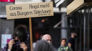 Рекорден брой работници в Германия с редуцирано работно време