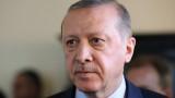Ердоган и Абас обвиниха Тръмп в потъпкване на международното право и престъпление