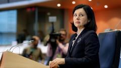 ЕК призова Малта за независима съдебна система или предприема мерки