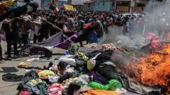 В Чили нападнаха палатки на мигранти от Венецуела