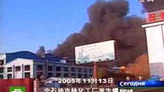 Експлозия в китайски химически завод уби трима