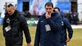 Петър Хубчев: Видях футболисти, които не заслужават да са в Левски
