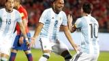 Аржентина надви Чили като гост