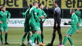 Пирин търси нов собственик, общината в Благоевград няма пари за клуба