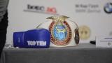 Мълниеносна победа за Георги Георгиев срещу Кирил Григориев на SENSHI CUP