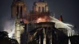 Пожарникар е бил ранен в огнения ад на Нотр Дам