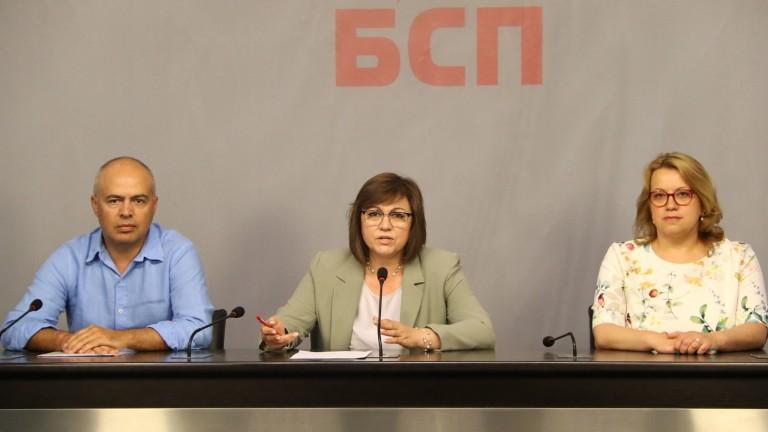 БСП настоява в следващите дни и седмици да започне разговорът