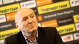 Михаил Касабов: БФС няма средства да помага на клубовете