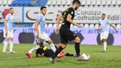 Интер си върна второто място след разгром на СПАЛ