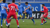 """Левски загуби от Арда на """"Герена"""", гол от засада помрачи мача в столицата"""