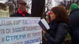 Нови експертизи държат бившия кмет на Стрелча в болничната стая