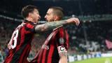 Байерн (Мюнхен) проявява интерес към капитана на Милан Леонардо Бонучи