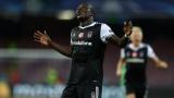 Аякс и Бешикташ продължават в следващата фаза на Лига Европа