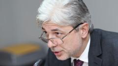 Нено Димов оттегли промените за концесията на Банско