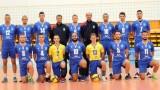 Волейболният Звездец спечели гейм на едно в Ихтиман