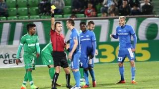 Въпреки брадвата на Сватбата: 10 от Левски сложиха край на негативната серия срещу Лудогорец в Разград!