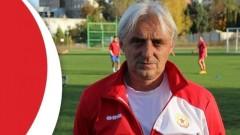 Кирил Метков стана треньор на юношите старша възраст в ЦСКА 1948