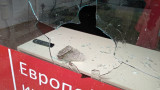 Посегателство върху бургаски офис на БСП