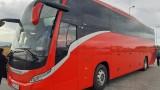 ЦСКА с нов автобус преди мача с Базел
