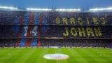 Преди 4 години футболът осиротя и се прости с най-смелия си предводител