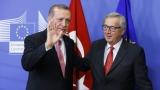 Безпардонен Ердоган заплашил да наводни Гърция и България с мигранти