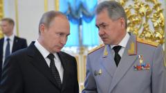Русия и САЩ не могат да намерят общ език за Сирия, призна Сергей Шойгу