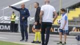Делио Роси упрекна ръководството на Левски за двама футболисти
