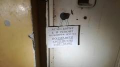 Над месец онкоболни стоят без асансьор в болница в Русе
