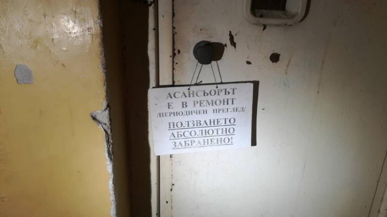 Повече от месец асансьорът за пациенти в Комплексния онкологичен център