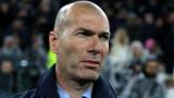 Зидан ще има тежката задача да освободи 12 футболисти на Реал (Мадрид)