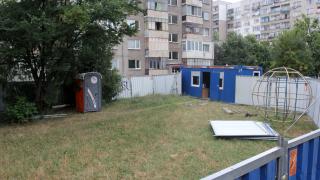 """Кметът на """"Младост"""" кани на ритуално махане на ограда"""