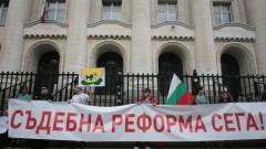 За стряскаща корупция по върховете на властта пише наше НПО до еврокомисарите
