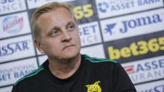 Треньорът на Илвес: Срещу Славия трудно ще повторим това, което Вадуц стори с Левски