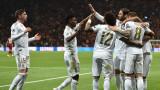 Реал (Мадрид) измъкна безценна победа в Истанбул