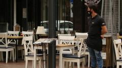 Започват масови проверки в заведенията в Благоевград