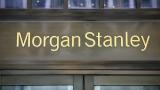 Шест банки могат да върнат в САЩ над $100 милиарда. Зависи от Тръмп