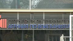 Агенцията по вписванията спира временно част от електронните си услуги