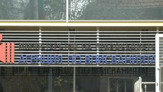 Агенцията по вписванията работи извънредно заради подаването на годишните отчети
