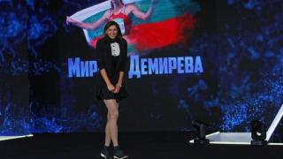 Мирела Демирева е най-добрият спортист на България за 2016 година! (СНИМКИ)