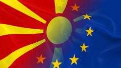 ВМРО: Социалисти и зелени отново застават срещу българския интерес по темата Македония