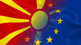 Скопие очаква през юни да получи дата за започване на преговори с ЕС