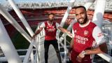 Обамеянг и Лаказет представиха новите екипи на Арсенал