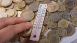 Турският държавен дълг скочи до $242.5 милиарда