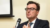 Германска инвестиционна банка отваря клон у нас