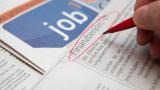 Как безработните в България търсят работа? Чрез приятели и роднини
