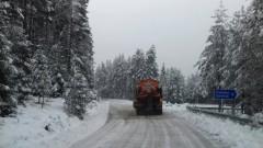 АПИ предупреждава, че ще затваря пътища, за да ги почиства