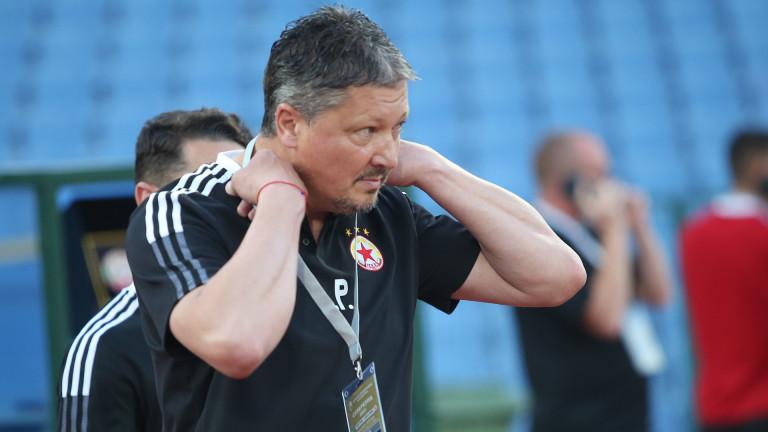 ЦСКА трябва час по-скоро да забрави фиаското за Суперкупата