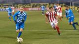Монтана без основен нападател срещу Ботев (Пловдив)